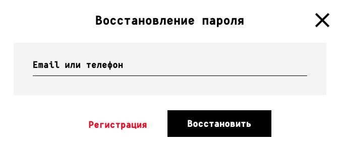 restore-password-oneclickmoney-form.jpg