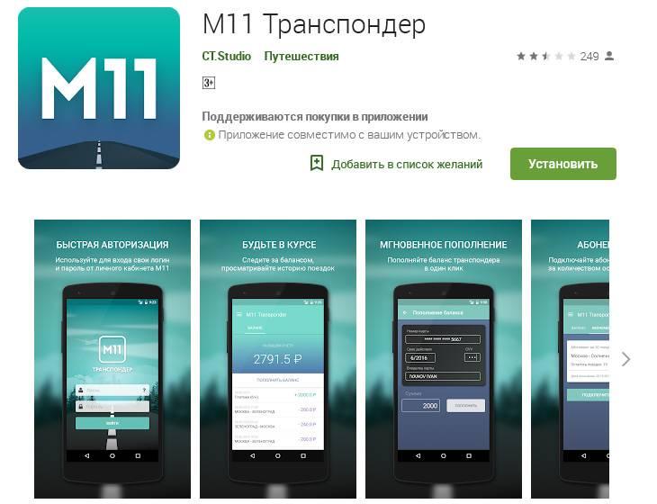 m11-4.jpg