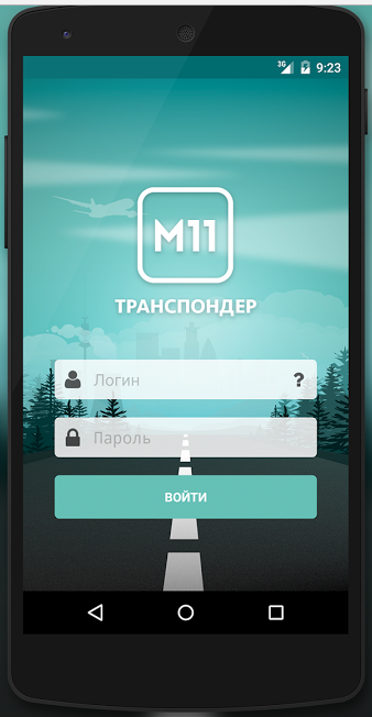 m11-mobile.png