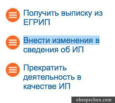 nalog_ip_3.jpg