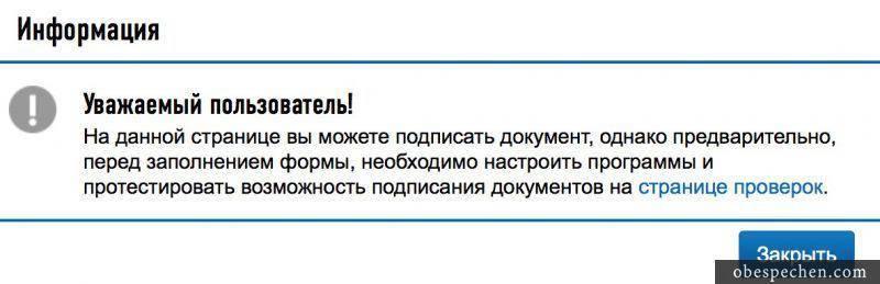nalog_ip_4-800x259.jpg