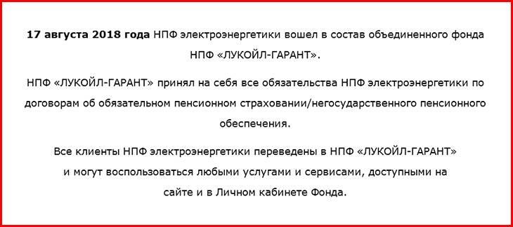 npfe_1.jpg