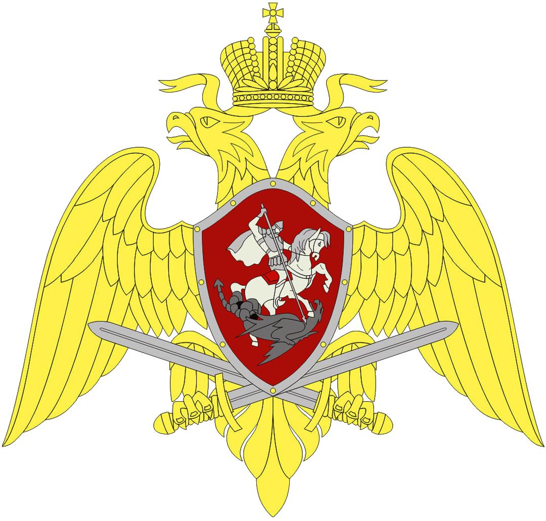 cat-logo-rosguard.png