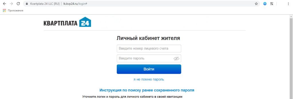 5-vosstanovlenie-parolya-skrin-1-1024x346.png
