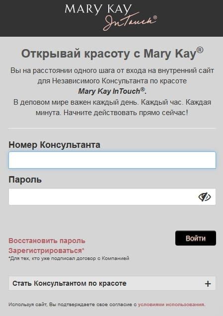 MaryKay2.jpg