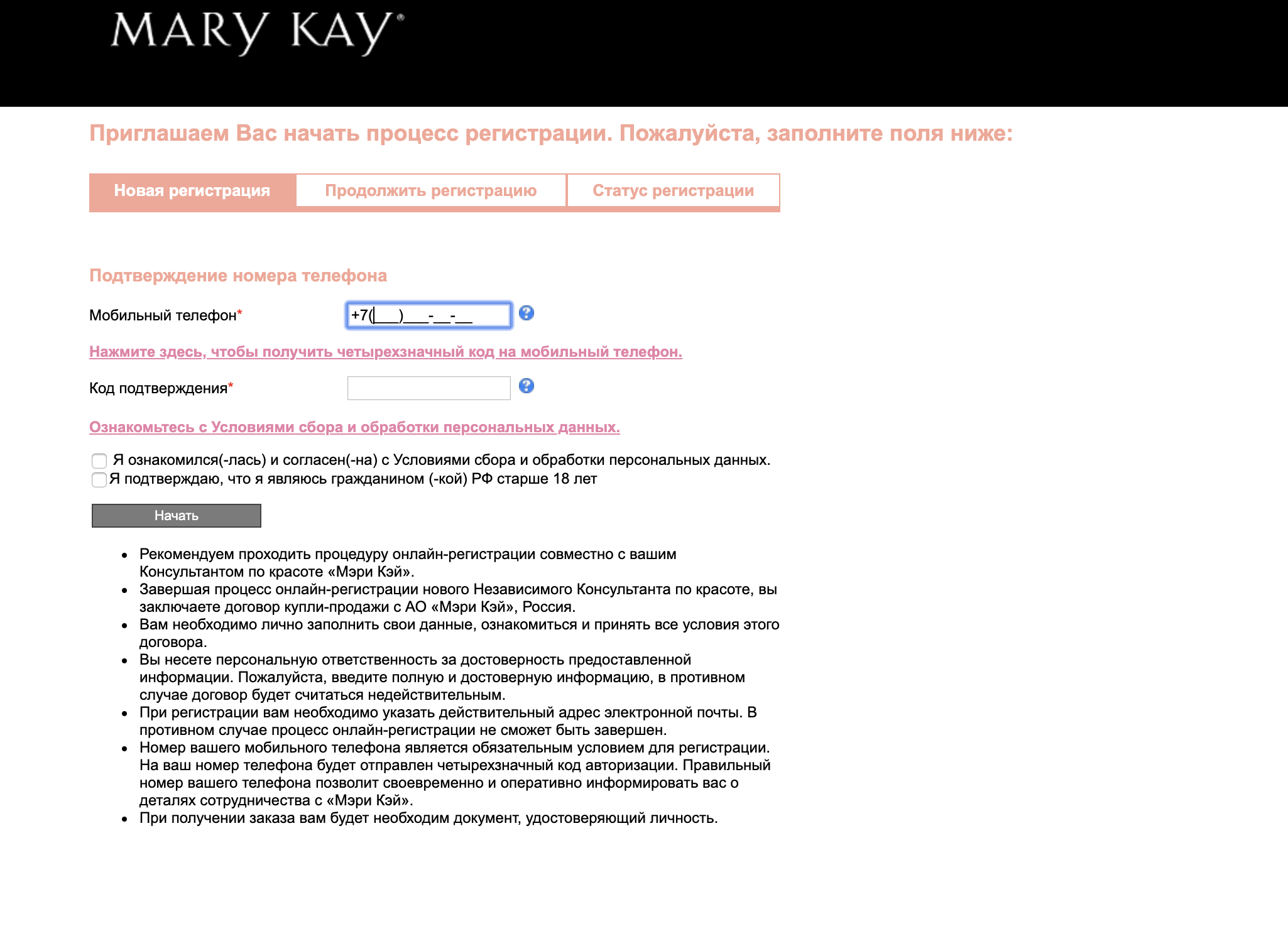 marykayintouch-lk-registraziay.png