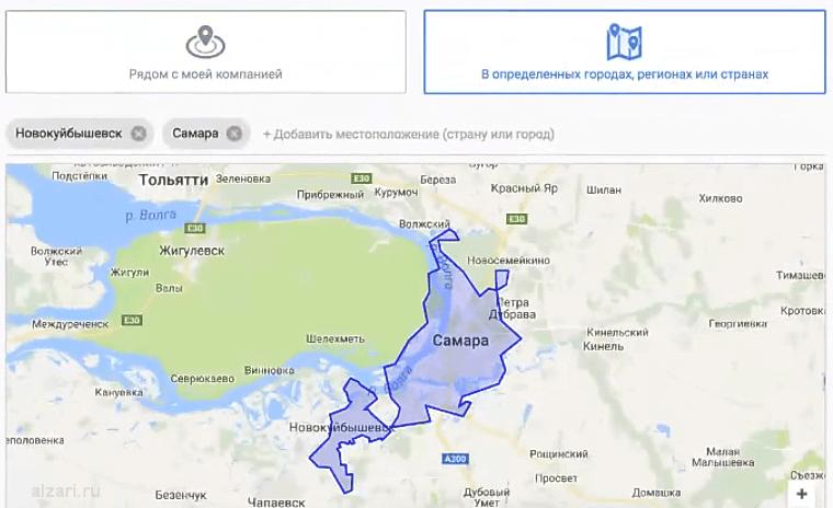 vybor-regiona.png