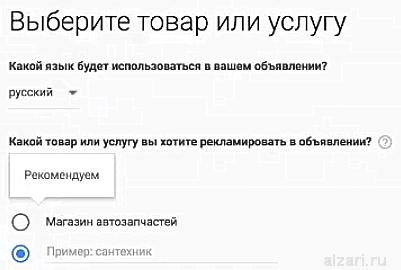 vybor-tovara-ili-uslugi.png