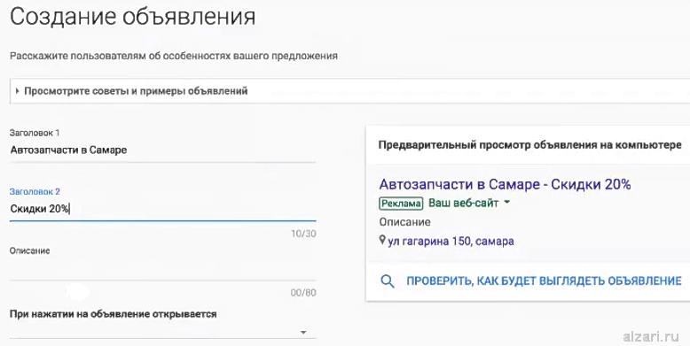 zagolovok-2.png
