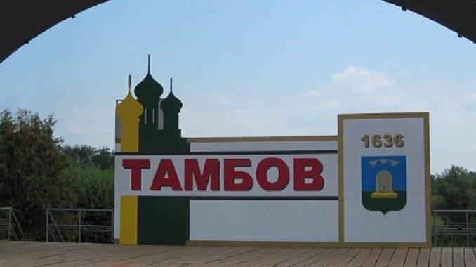 gazprom-mezhregiongaz-tambov-678x380.jpg