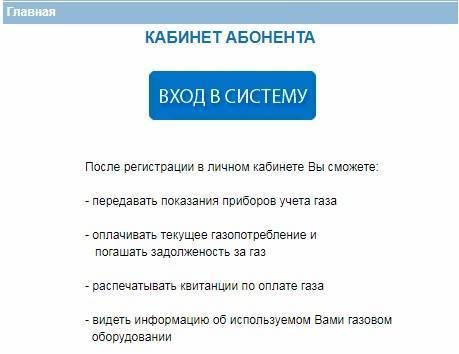 gazprom-mezhregiongaz-tambov-6.jpg