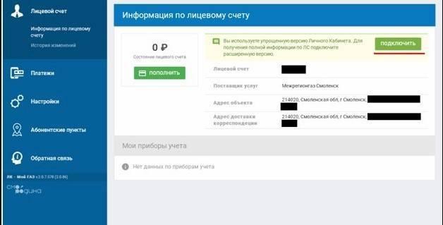 gazprom-mezhregiongaz-tambov-9.jpg