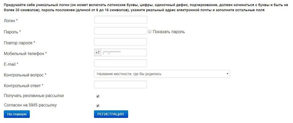 kazahtelecom-cabinet-4-1024x433.jpg