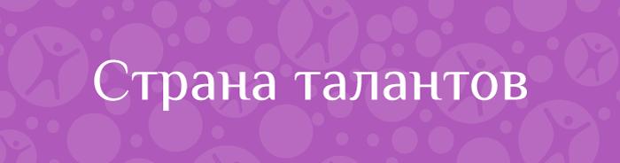 img_main_strana.png