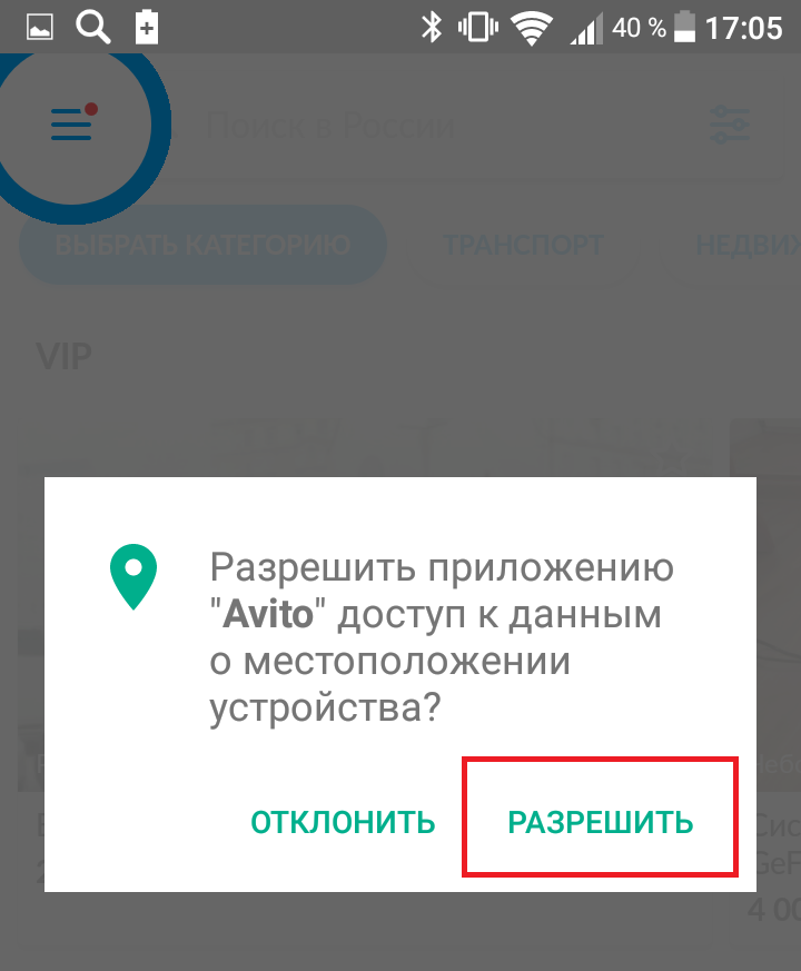 Screenshot_20171212-170533.png