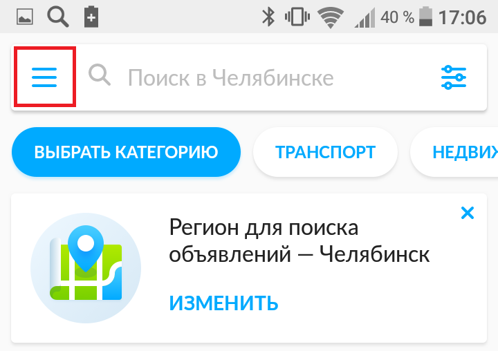 Screenshot_20171212-170641.png