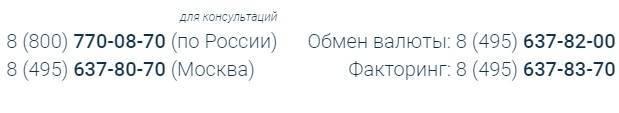 vesta-bank-lichnyj-kabinet-4.jpg