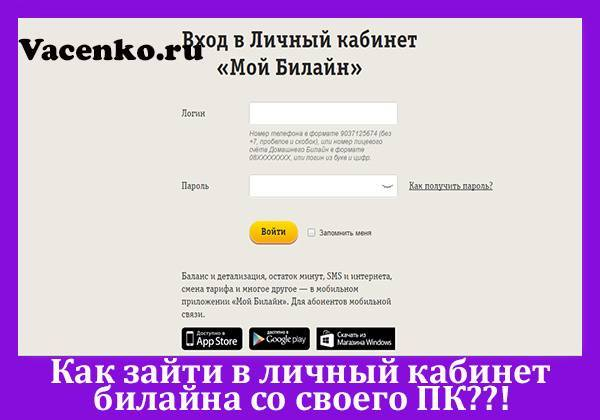 vacenko-shab-new-277.jpg
