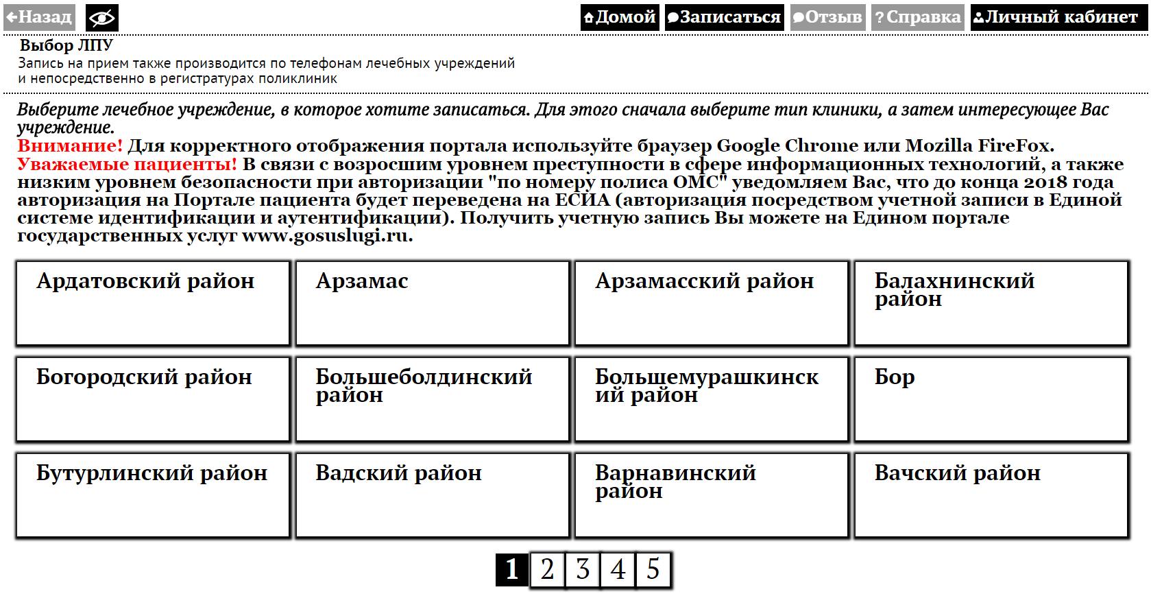 snimok-1.png