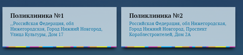 polikliniki.png