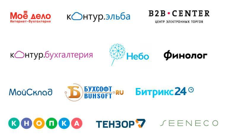 partnery.jpg