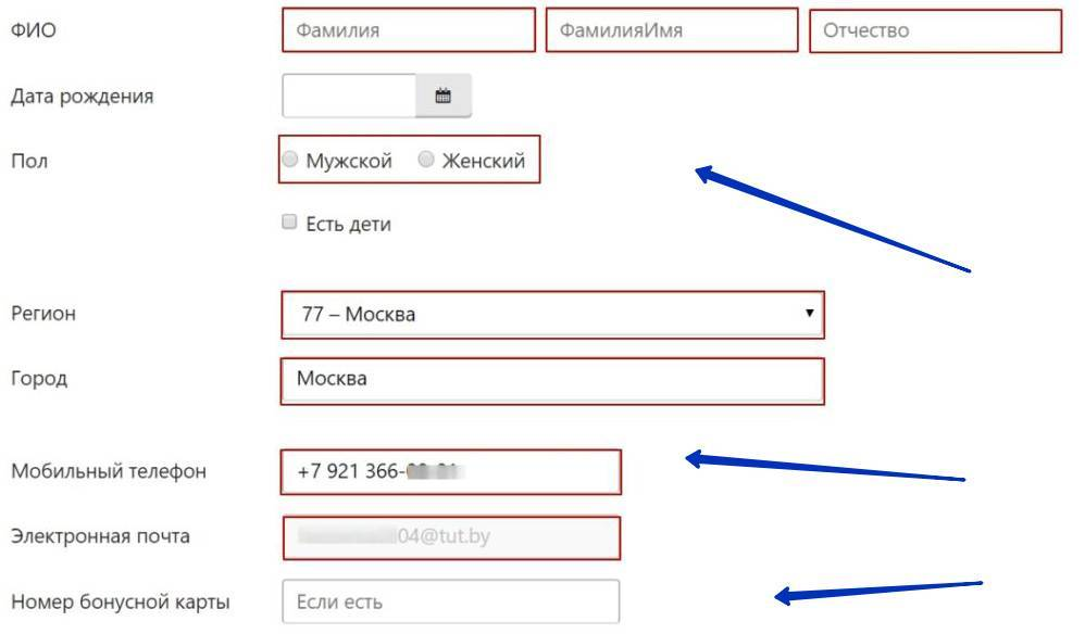 registratsiya.jpg