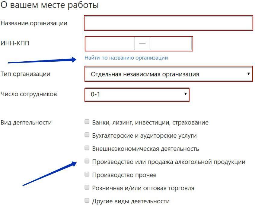 registratsiya-2.jpg