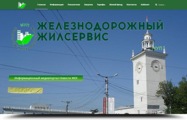 mup-simferopol-site.png