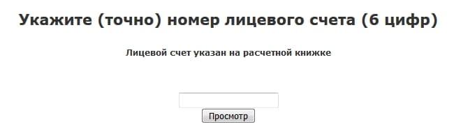 kievskiy-hilservis3.jpg