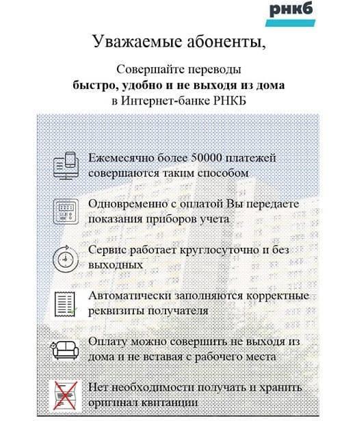 kievskiy-hilservis5.jpg