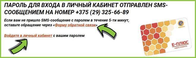 parol-dlya-vhoda-v-lichnyj-k.jpg