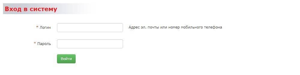 lichnyiy-kabinet-ptk.jpg