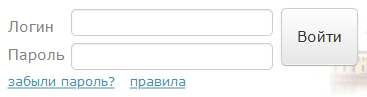 PTK-vhod-v-lichnyj-kabinet.png