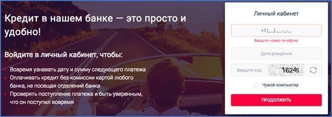 HC_02_07.jpg