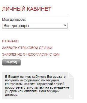 lichnyj-kabinet-Energogarant.jpg