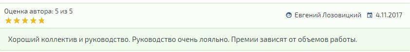 lichnyy-kabinet-rks-energo-11.jpg