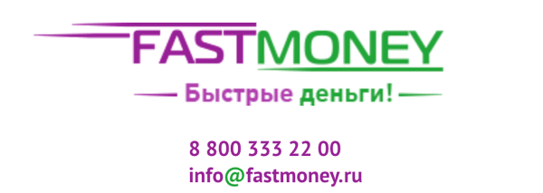fastmoney-kontakty.png