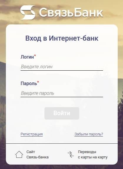 sviaz-bank5.jpg