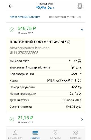 mojgaz-smorodina%20%289%29.png