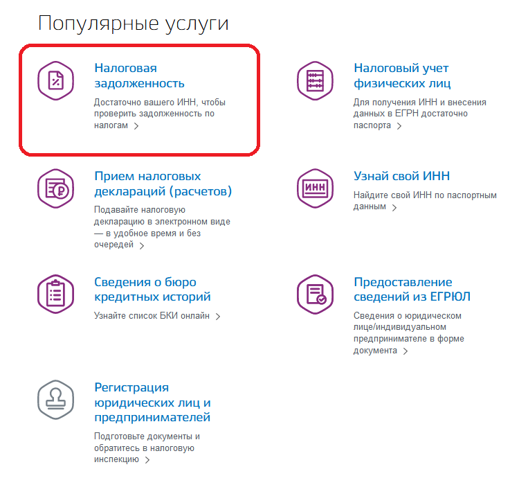 Screenshot_2020-05-22-Katalog-elektronnyh-uslug1-2.png