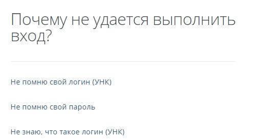 VTB-vosstanovit-parol.jpg
