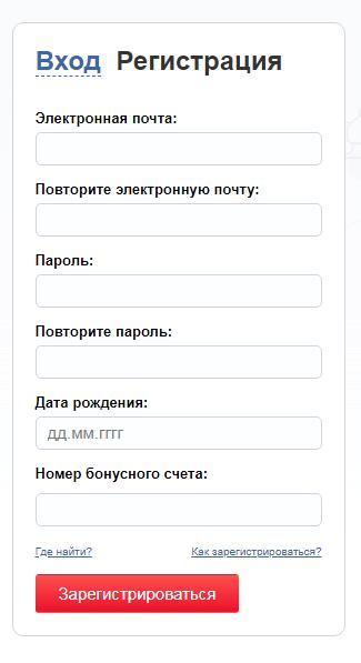 registracionnaya-anketa.png