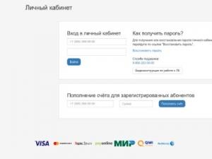 lk.smcard.ru.jpeg