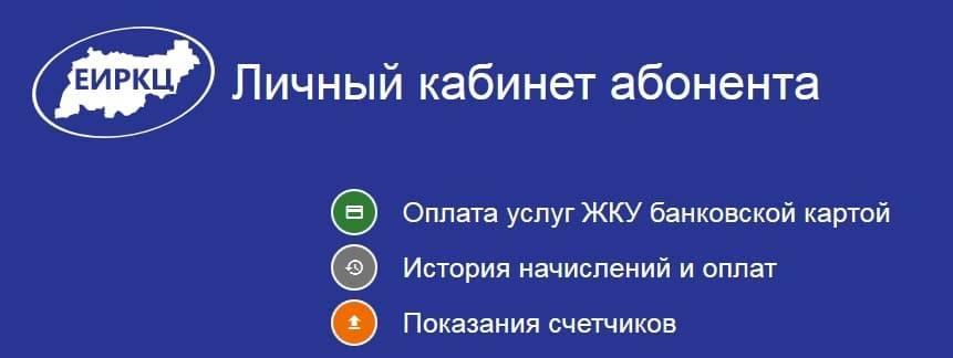 eirkc2.jpg