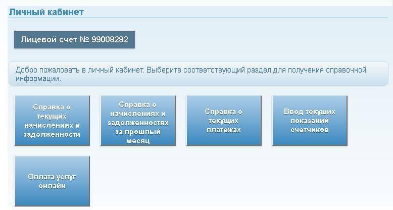 kvts-ryazan-cabinet-4.jpg