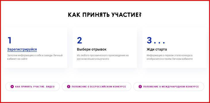 zhivaya-klassika_07.jpg
