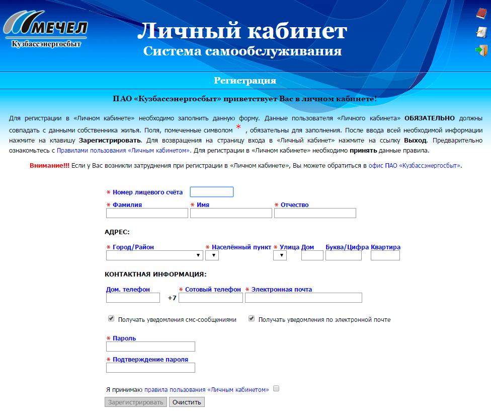 kuzbas-6.png