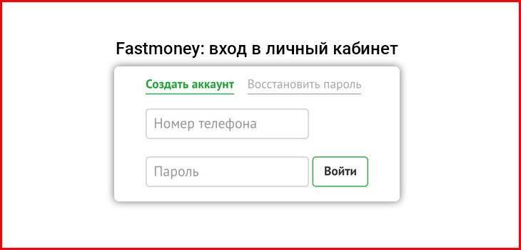fastmoney_4.jpg