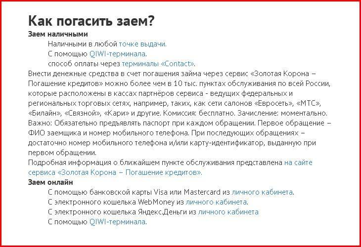fastmoney_3.jpg