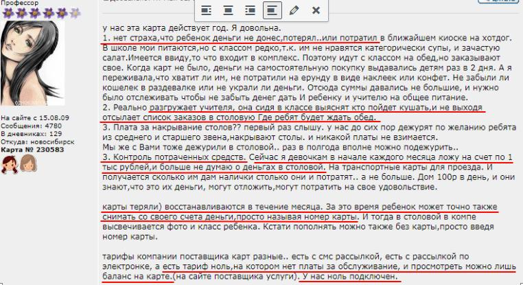 d-vsyachina-na_raspredelenie-malostranichniki-hosiq-.png